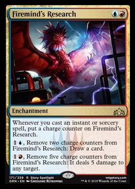 firemindsresearch